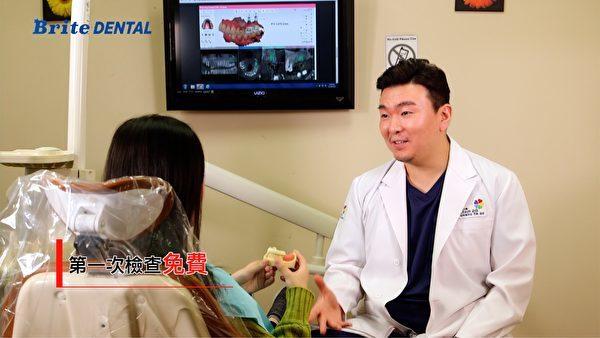 植牙智齿治疗 找到专业医师省心无忧