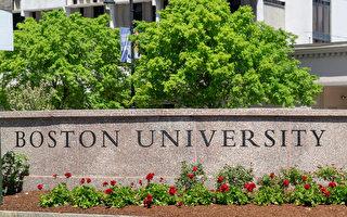 受疫情影響  波士頓大學招生免看SAT、ACT分數