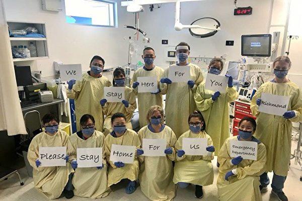溫哥華海岸衛生局的醫護人員呼籲