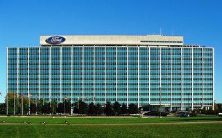 底特律三大汽车投入生产医疗产品抗疫