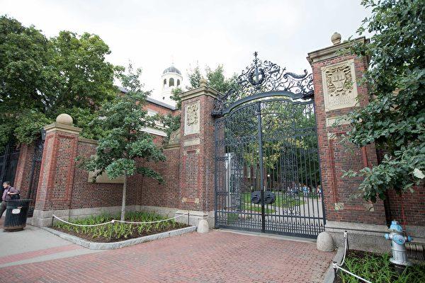 美国会要求六所大学交出中共等捐款记录