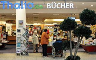 名著《瘟疫》德国热卖 二手书要价1600欧元