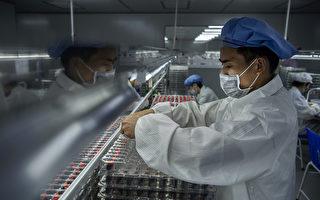 中國經濟出現歷史性崩潰 黨媒報導避重就輕