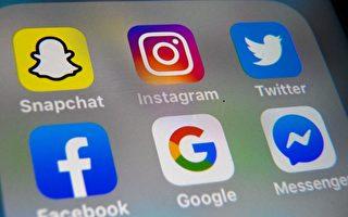 印度也祭新規 嚴管臉書推特等社群內容