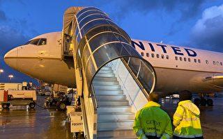 美聯航為飛行員放假4周 大公司取消員工差旅