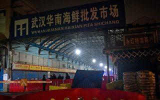 武汉华南海鲜市场内部整拆 民众议论纷纷
