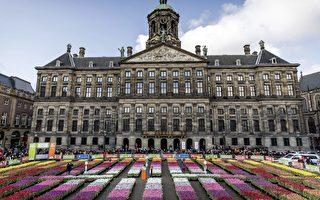 疫情影響銷量 荷蘭花市單日銷毀百萬花卉