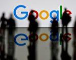 美司法部将对谷歌提起反垄断诉讼