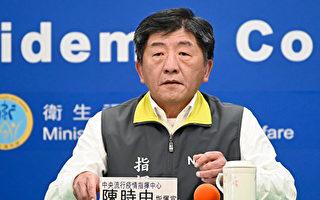 大溫台僑聯合會:全球公衛及防疫體系不容漏洞及破口