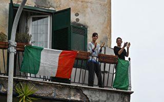 组图:意大利封城 民众阳台歌唱自娱娱人