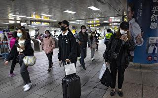台湾指挥中心宣布,轻症通报者若满足5个条件,一次采检后不需住院隔离。(Paula Bronstein/Getty Images )