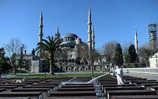 组图:土耳其疫情升温 伊斯坦布尔游人少