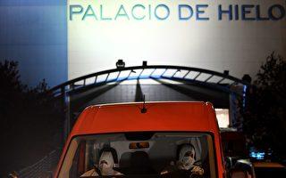 西班牙死亡病例数激增 溜冰场成停尸房