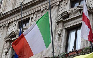【最新疫情3.31】意大利全國降半旗哀悼