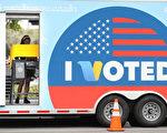 超级星期二 民主党五名候选人各有哪些优势