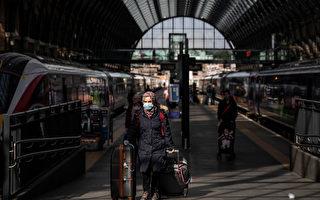 应对疫情危机 英国暂时接管铁路