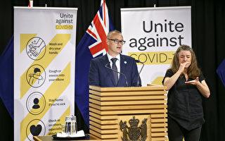 新西兰感染中共病毒者已至39例