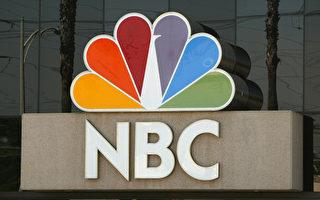 【最新疫情3.26】NBC环球CEO感染中共病毒