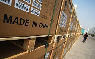 疫情蔓全球 外需驟減 中國經濟將再遭重創