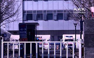组图:入境检疫需十几小时 地坛医院超负荷