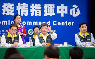 陳時中公開信 全力支援護理台灣隊前線防疫整備