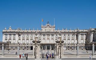 【最新疫情3.28】西班牙国王表姐死于中共肺炎