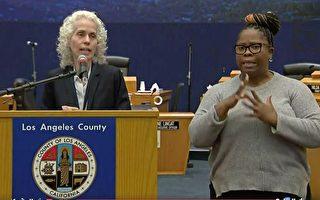 洛杉磯縣週二新增50病例 建議所有人居家隔離