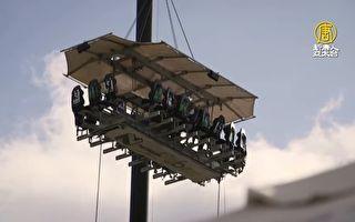 在云端用餐 悬空50公尺啖美食赏美景