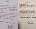 武漢要新確診患者自費治療 市民:恐嚇民眾