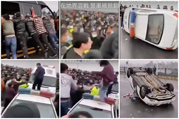 【現場視頻】江西湖北公安混戰 掀翻警車