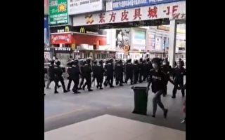 【现场视频】东莞虎门镇现大量防暴警察