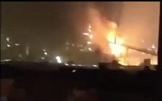 江苏工厂大火 上海宝钢厂区高炉爆炸