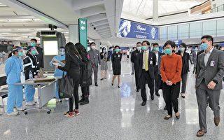香港再增十六人确诊中共肺炎