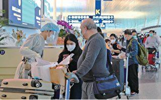 香港政府再派包机接滞鄂港人