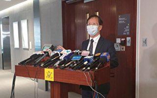 香港二線隔離病房料本週啟用