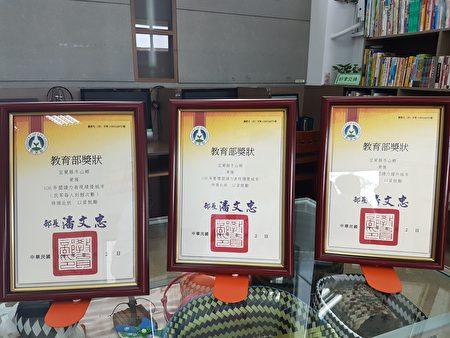 宜兰县冬山乡立图书馆荣获108年教育部三项阅读力指标绩优城市奖状。