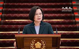 台湾可帮忙 蔡英文吁各国加速合作防疫