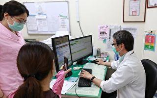 看病免出門 屏東居家隔離、檢疫通訊診療啟動