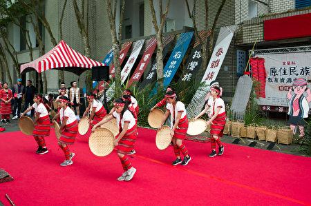 宜兰县原住民族教育资源中心揭牌。 宜兰县原住民团体表演原民舞。