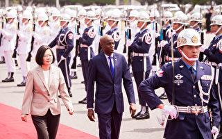 海地促撤换大使? 外交部:议题沟通过程