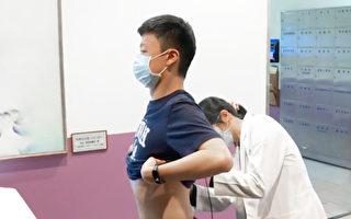 台灣大學研發出肺炎行動篩檢儀,可將中共肺炎快篩時間縮短至30秒,甚至找出無症狀肺炎患者。(新唐人亞太電視台)