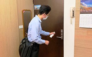 中共肺炎(武汉肺炎、COVID-19)疫情持续延烧,外出怎么避免把病毒带回家?(郑元瑜提供)