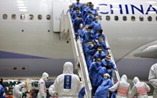 湖北类包机抵台 人员集中检疫