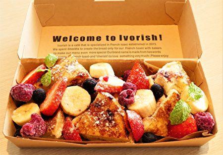 綜合莓果的吐司外帶餐盒。