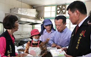 大潭社区创意老人食堂分时段、5窗口领便当