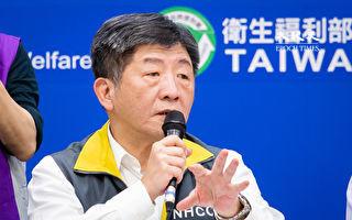 台灣防疫成功關鍵 陳時中列出三點