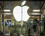 苹果在印度推出首个在线商店