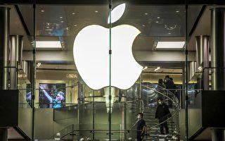 苹果重开美国25门市 全球近百门店恢复营业