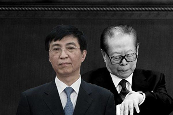 王友群:王沪宁是中南海最大的奸臣