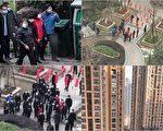 夏小强:武汉居民向孙春兰高喊的结果是什么?